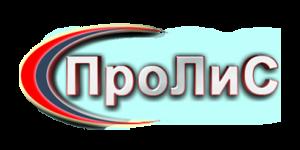 Prolis 300x150 - ПАРТНЕРИ