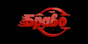 bravo logo 300x150 - ПАРТНЕРИ