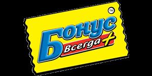 bonus 300x150 - КАТАЛОГ БРЕНДІВ