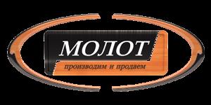 molot 300x150 - КАТАЛОГ БРЕНДІВ