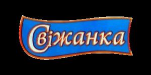 swijanka 300x150 - КАТАЛОГ БРЕНДІВ