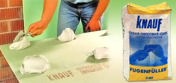 kley dlya gipsokartona 600x283 - Как правильно приклеить гипсокартон на стену