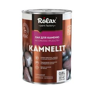 rolax 2 - Грунтовка, шпаклевка и лаки
