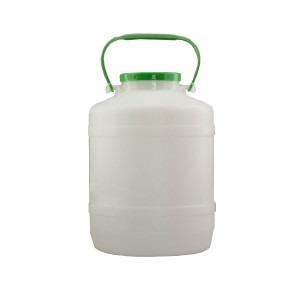 999047670 5  - Пластиковые ёмкости