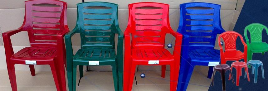 stul plastykovyj - Крісло пластикове