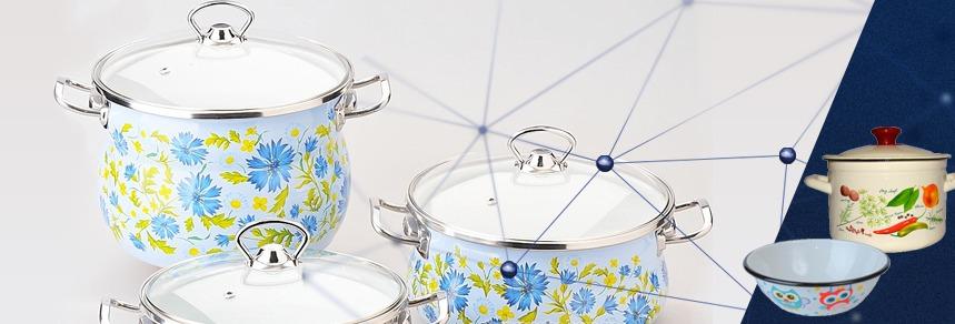 Emalirovanaja posuda - Посуда эмалированная