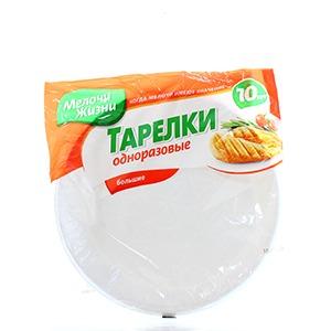 base 1 - Посуда одноразовая