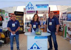 banner ischodnik 300x213 - TM BUDMONSTER