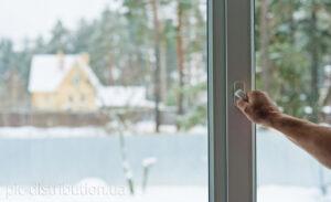 finestra pvc 300x183 - TM BUDMONSTER