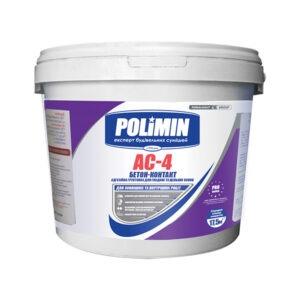 Грунт-контакт акриловая адгезионая АС-4 Бетон-Контакт 15,0кг Polimin