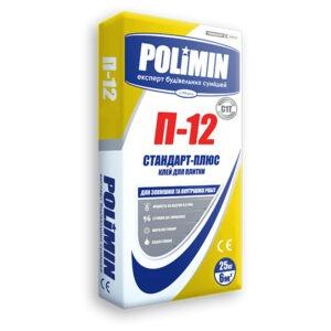 Смесь клеевая для плитки для внутренних и наружных работ П-12 25,0кг Polimin