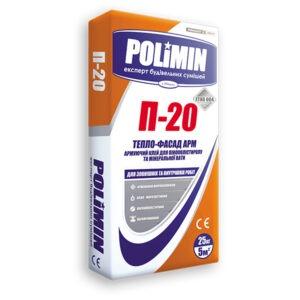 Смесь для крепления и защиты пенополистирольной плиты и ваты П-20 25,0кг Polimin
